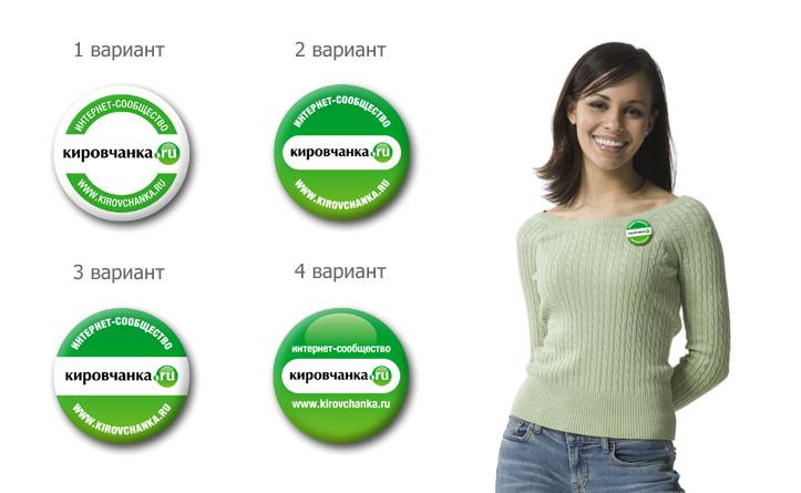 дизайн значков: